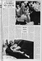 rivista/UM10029066/1962/n.21/15
