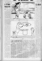 rivista/UM10029066/1962/n.21/16