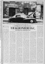 rivista/UM10029066/1962/n.21/3