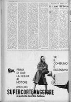 rivista/UM10029066/1962/n.22/12