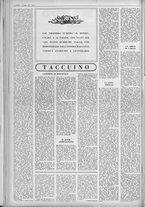 rivista/UM10029066/1962/n.22/2