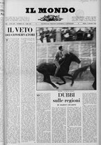 rivista/UM10029066/1962/n.23/1