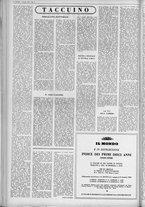 rivista/UM10029066/1962/n.23/2