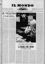 rivista/UM10029066/1962/n.24/1