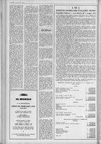 rivista/UM10029066/1962/n.24/4
