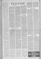 rivista/UM10029066/1962/n.25/2