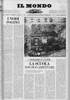 rivista/UM10029066/1962/n.26/1