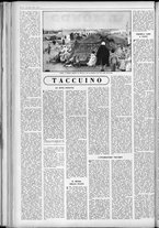 rivista/UM10029066/1962/n.26/2