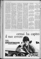 rivista/UM10029066/1962/n.26/20