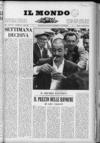 rivista/UM10029066/1962/n.27/1