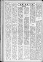 rivista/UM10029066/1962/n.27/2