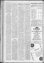 rivista/UM10029066/1962/n.27/8