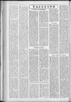 rivista/UM10029066/1962/n.28/2