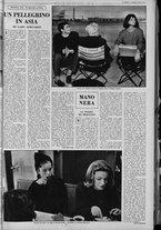 rivista/UM10029066/1962/n.3/15