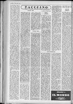 rivista/UM10029066/1962/n.31/2