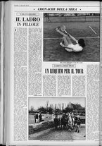 rivista/UM10029066/1962/n.31/22