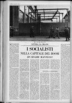 rivista/UM10029066/1962/n.31/6