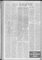 rivista/UM10029066/1962/n.32/2