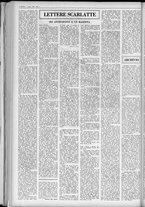 rivista/UM10029066/1962/n.32/4