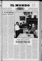 rivista/UM10029066/1962/n.34/1