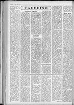 rivista/UM10029066/1962/n.34/2