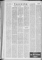 rivista/UM10029066/1962/n.35/2
