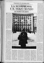 rivista/UM10029066/1962/n.36/10