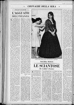 rivista/UM10029066/1962/n.36/22