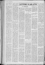 rivista/UM10029066/1962/n.36/4