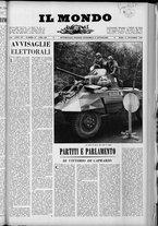 rivista/UM10029066/1962/n.37/1