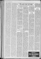 rivista/UM10029066/1962/n.37/2