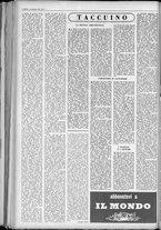 rivista/UM10029066/1962/n.38/2