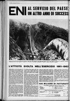 rivista/UM10029066/1962/n.38/20
