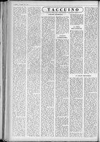 rivista/UM10029066/1962/n.39/2