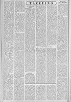 rivista/UM10029066/1962/n.4/2