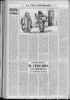 rivista/UM10029066/1962/n.41/12