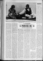 rivista/UM10029066/1962/n.41/14