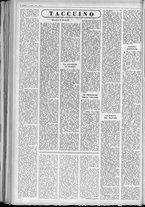 rivista/UM10029066/1962/n.41/2