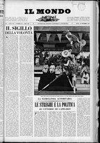 rivista/UM10029066/1962/n.42/1