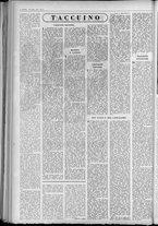 rivista/UM10029066/1962/n.43/2