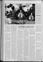 rivista/UM10029066/1962/n.43/4