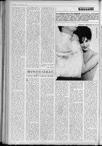rivista/UM10029066/1962/n.43/8