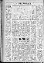 rivista/UM10029066/1962/n.44/12