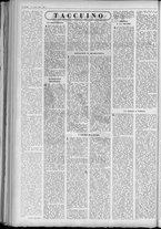 rivista/UM10029066/1962/n.44/2
