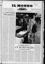 rivista/UM10029066/1962/n.45/1