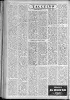 rivista/UM10029066/1962/n.45/2