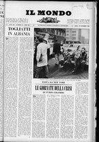 rivista/UM10029066/1962/n.46/1