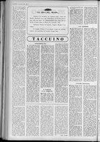 rivista/UM10029066/1962/n.46/2