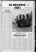 rivista/UM10029066/1962/n.47/1