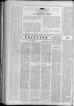 rivista/UM10029066/1962/n.47/2